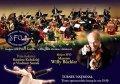 Strauss Festival Orchestra Vienna concertează în Cluj-Napoca, în 19 decembrie, la Operă